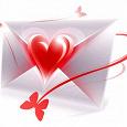Отдается в дар День Святого Валентина