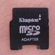 Отдается в дар Адаптер Kingston с microSD на miniSD