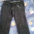 Отдается в дар Много джинсов и льняные штаны 44-46р-р