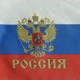 Отдается в дар Банкнота 1000 рублей 1993 года