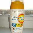 Отдается в дар Солнцезащитное молочко-спрей SPF-30