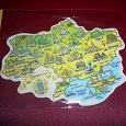 Отдается в дар Карта--магнит «Украина»)