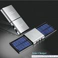Отдается в дар Зарядное устройство на солнечных батареях!
