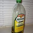 Отдается в дар Оливковое масло
