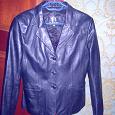 Отдается в дар Куртка-пиджак кожанный, женск., разм. 42-44 примерно