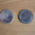 Отдается в дар Монета и жетон