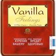 Отдается в дар Коробочка от сигарилл vanilla feelings.