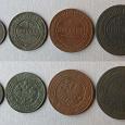 Отдается в дар Набор монет Российской Империи