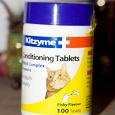 Отдается в дар Кошачьи витамины