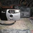 Отдается в дар Фотоаппарат Premier ЗС-651