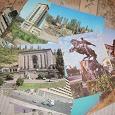 Отдается в дар Набор открыток «Ереван»