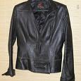 Отдается в дар Куртка кожаная черная, 42-44