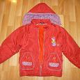 Отдается в дар Детская куртка на рост 110-116 см.