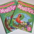Отдается в дар Английский для детей Magic Key 5-6 лет и Magic Box 7 лет