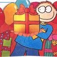 Отдается в дар Коробка с сюрпризами для деток!!!