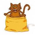 Отдается в дар котик с бижутерией