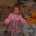 Отдается в дар Маленькое платье для маленькой принцессы