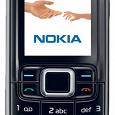 Отдается в дар Мобильный телефон Nokia 3110c, рабочий.