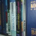 Отдается в дар Книги по компьютерам и программированию — рус. и англ.