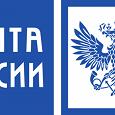 Отдается в дар ОП Орел — Ростов-на-Дону