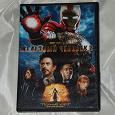 Отдается в дар DVD «Железный человек 2»