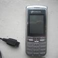 Отдается в дар Телефон Siemens C75