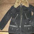 Отдается в дар Куртка зимняя 44-46