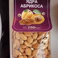 Отдается в дар абрикосовые косточки