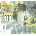 Отдается в дар Сувенирные деньги израиля 2