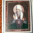 Отдается в дар икона Св. Иоанна Тобольского