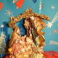 Отдается в дар Рождественский Дар Святое семейство