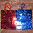 Отдается в дар пакетики подарочные