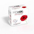 Отдается в дар Kotex