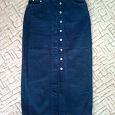 Отдается в дар Юбка джинсовая.б\у.44 разм.