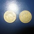 Отдается в дар монеты египта