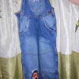 Отдается в дар джинсовый комбинезон 104 рост см