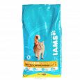 Отдается в дар Корм сухой Iams для взрослых кошек (с избыточным весом) + вкусняшки