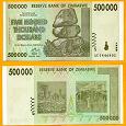 Отдается в дар Зимбабве 500 000 долларов. UNC.
