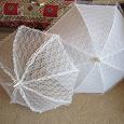 Отдается в дар 2 зонтика для невесты