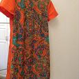 Отдается в дар Оранжевое платье с орнаментом
