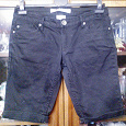 Отдается в дар Шорты джинсовые женские, (маркированы 38)