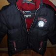 Отдается в дар куртка зимняя для мальчика