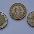 Отдается в дар Монеты к юбилею.