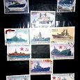 Отдается в дар Марки СССР. Морская техника