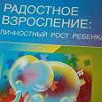 Отдается в дар Книги по медицине и психологии