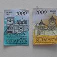 Отдается в дар марки — стандарт (Беларусь)