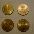 Отдается в дар теперь 11 монет 10 руб..))