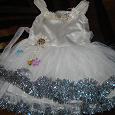 Отдается в дар платье для дочи