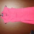 Отдается в дар Дарю платье женское на рост 168-170 см. размер 42-44