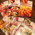 Отдается в дар 300 рецептов,6 книжек по приготовлению различных блюд